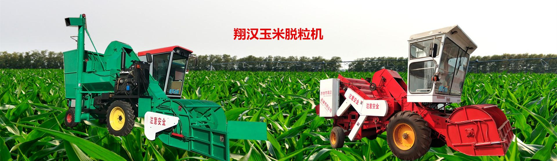玉米脱粒机厂家