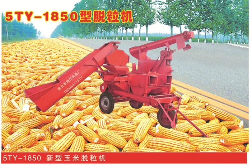 全自动玉米脱粒机