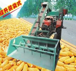 玉米装袋式提升机